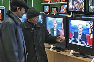 Gradjani u Jekaterinburgu prate Putinovo poslednje obracanje