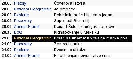 Srpski prevod engleskog naziva za soma