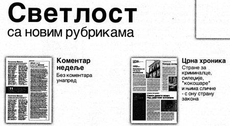 Svetlost - novina za kriminalce